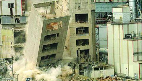 demolare petrocart