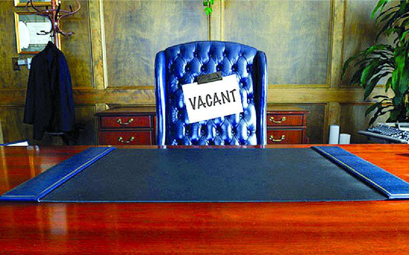 post-vacant-director
